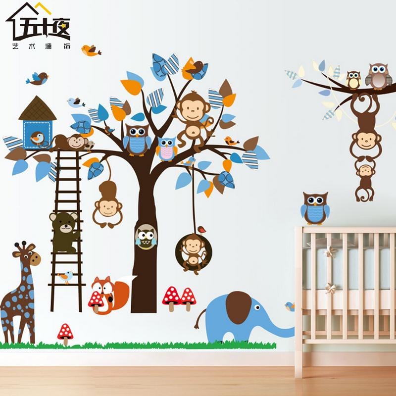 動物樂園卡通兒童房牆貼猴子長頸鹿樹寶寶臥室幼兒園貼紙畫可移除