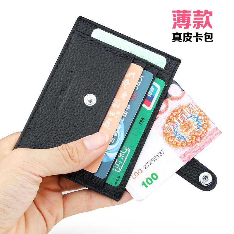 小卡包男士真皮迷你公交卡套女式超薄卡夹零钱包卡片包驾驶证皮套
