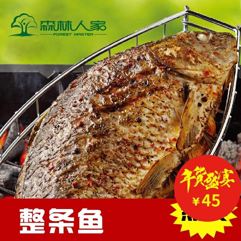 森林人家燒烤用具烤魚夾子加粗烤魚網四川萬州烤魚架野外燒魚夾板