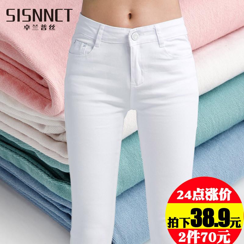 2017夏 外穿白色打底褲女九分褲 顯瘦潮小腳鉛筆褲長褲子薄