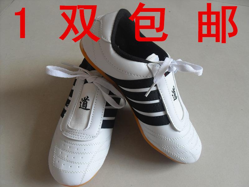 Tae kwon делает тхэквондо Чистка дороги обувь 2 черные полосы взрослых дорога обувь Детская тхэквондо дорога обувь 4 баров Пномпеня склеивания