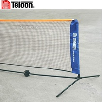 Teloon net net Sky Dragon 3.6-meter meters portable foldable short tennis NET Standard