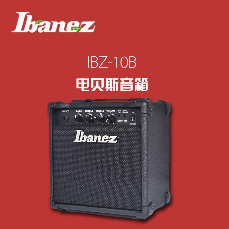 В соответствии с класс иеорглиф ля женских имён /IBANEZ IBZ10B бас динамик электричество бас динамик звук