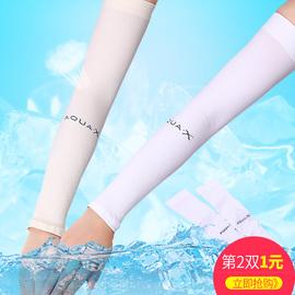 夏季冰袖开车防晒袖套手臂套男长款韩版冰丝防晒袖女防紫外线手套