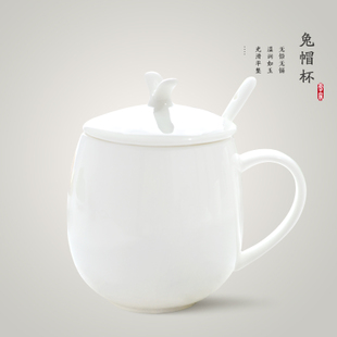 Counter cute bunny cup cups milk white bone china coffee spoon send Bei Bei lid factory direct wholesale price