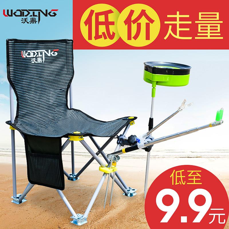 沃鼎釣椅釣魚椅可折疊台釣椅便攜釣魚凳子漁具垂釣用品座椅折疊椅