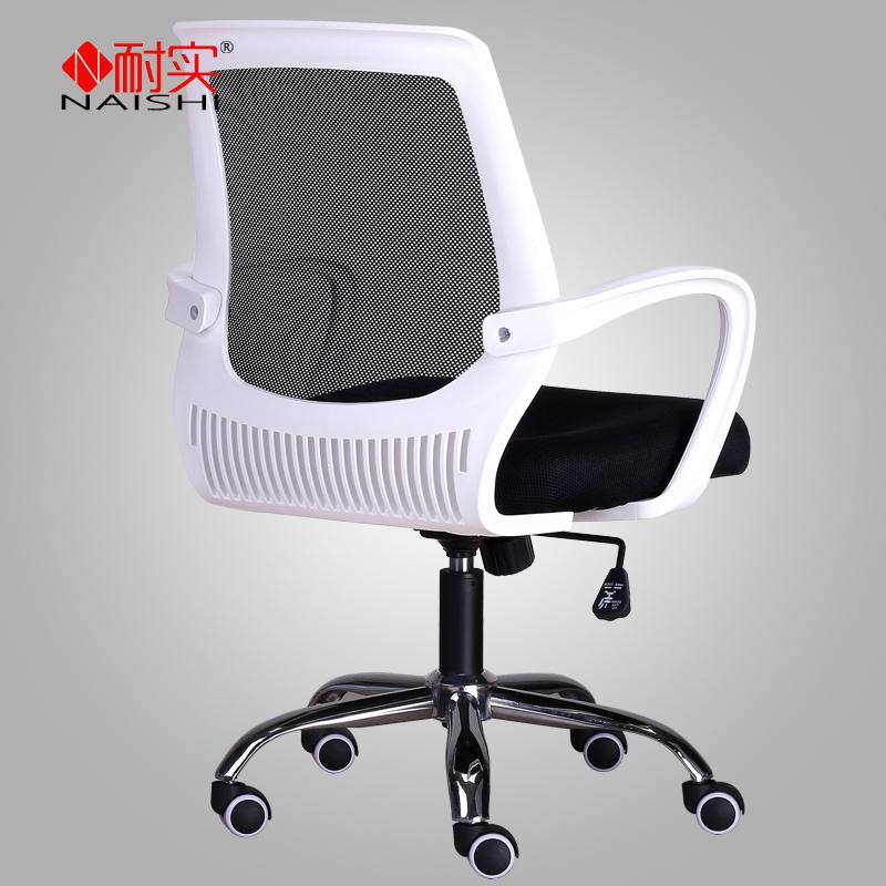 耐實椅子電腦椅家用辦公椅弓形椅人體工學轉椅網布職員椅學生