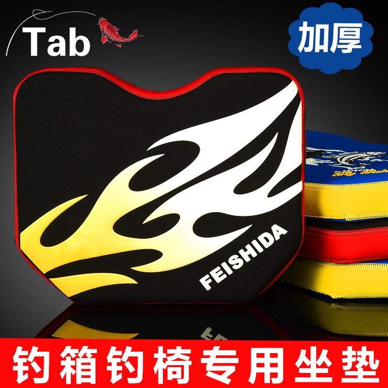 Tab釣箱坐墊高彈加厚防水吸盤釣魚坐墊箱釣椅墊垂釣 漁具用品