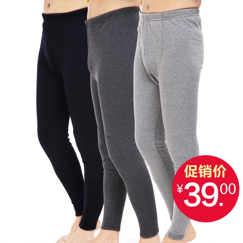 Pantalon collant Moyen-âge N00010 en coton - Ref 749209 Image 1