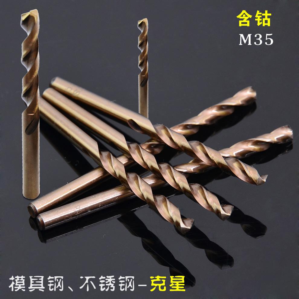上匠工具麻花钻 五金工具高速钢钻头电钻手枪钻钻头 钻不锈钢可用