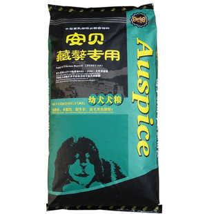 More provinces genuine Tibetan mastiff puppies special authorization Imber Tibetan mastiff special dog food 15kg