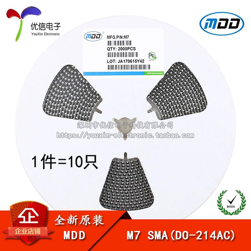 原�bMDD M7 1N4007 SMA DO-214AC 1A/1000V �N片通用二�O管(10只)