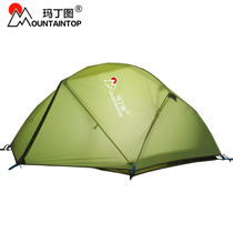 Camping tent Outdoor Tent couple 2 people camping self-driving car winter rainproof cold double thickened Alpine account