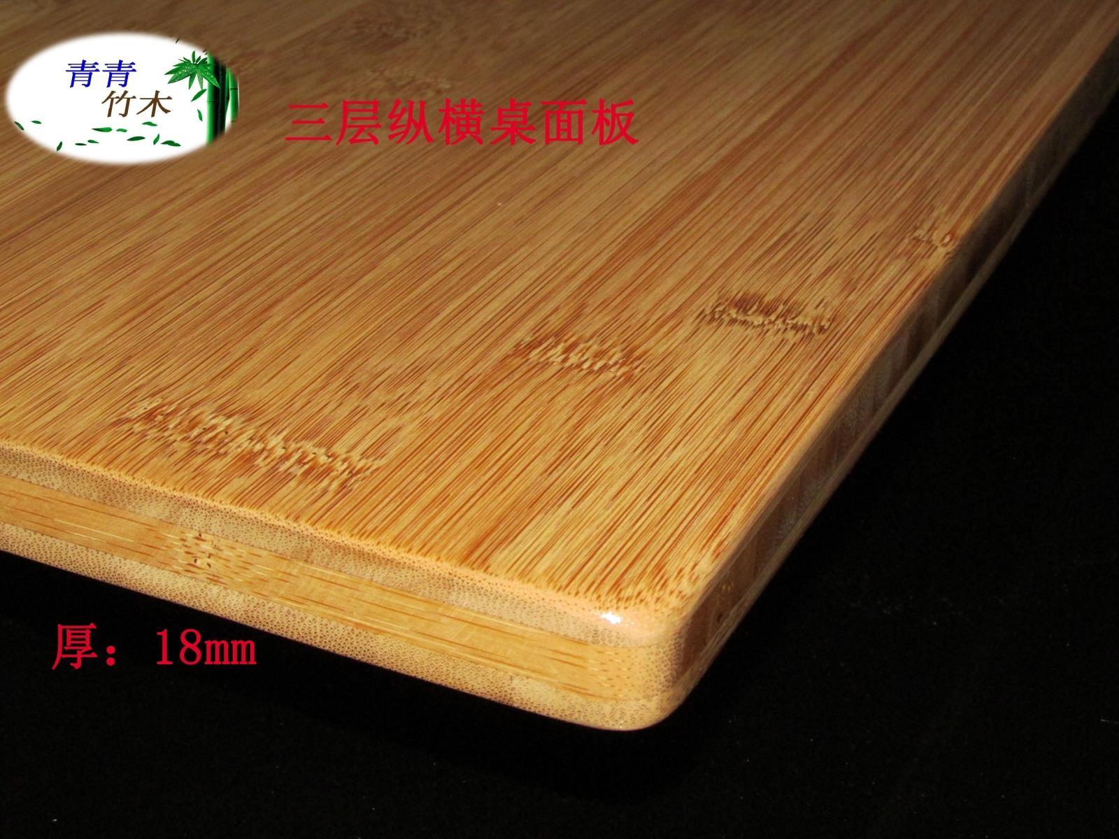 Бамбук рабочий стол обычай / запись работа компьютер окно столовая гора доска / дело доска обеденный стол доска твердый дерево бамбук лист материал