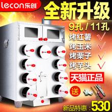 Промышленные кухонные электроприборы > Духовые/жарочные шкафы.