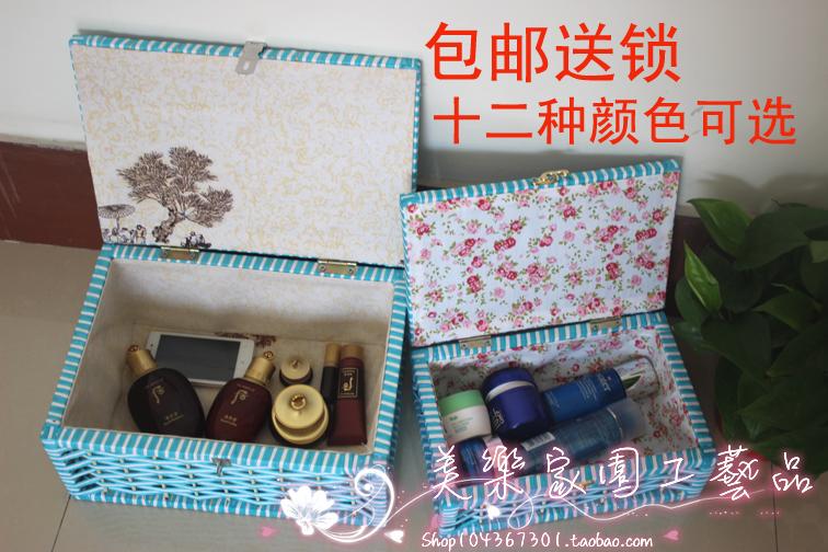 韩国草编创意化妆品收纳有盖带锁箱子桌面内衣零食储物盒包邮