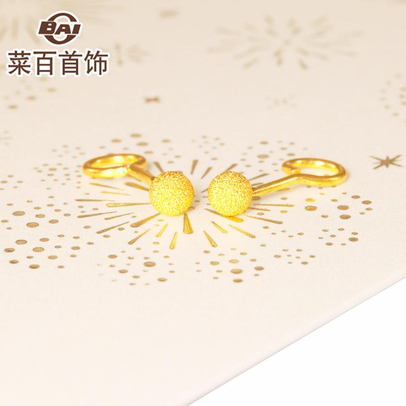 Блюдо сто ювелирные изделия платина простой скраб бисер золото серьги женские модели серьги оценка