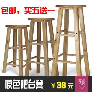 实木酒吧凳吧台椅吧凳 高脚凳前台椅 圆吧台凳酒吧椅木梯子两用