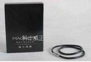 买20送一正品 科士威 eCosway 磁力项圈 能量运动项 0354