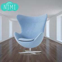 Дизайнерская мебель > Стулья.