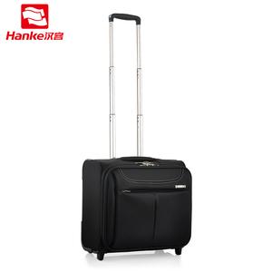 出差精选 汉客16寸商务电脑拉杆箱18寸旅行箱 空姐登机箱行李箱子