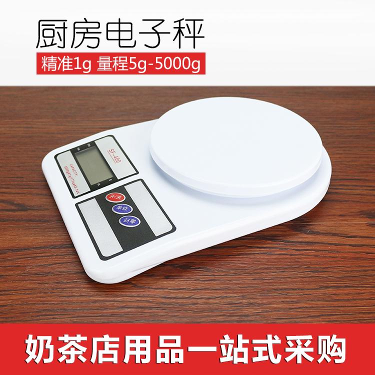 精度SF-400厨房电子称 食品称 烘焙秤 药材秤 家用称5000g/1g包邮