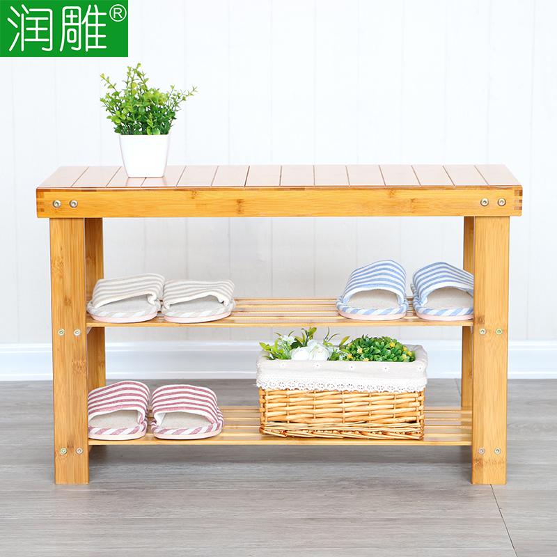 楠竹換鞋凳子儲物穿鞋凳多 門口鞋架多層鞋櫃簡約