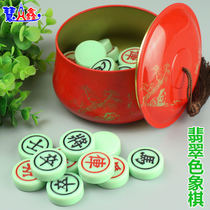 Huixin Chinese chess jade Jade Chess leather Velvet Double board Go children Adult Primer Set