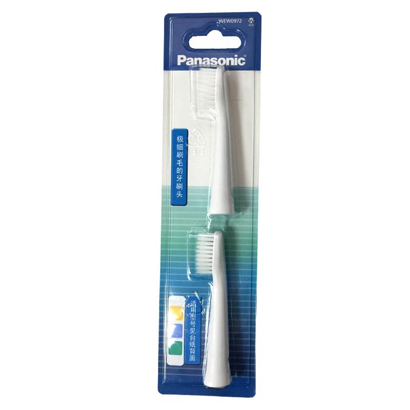 鬆下電動牙刷替換牙刷頭DM71 替換刷頭WEW0972二隻裝