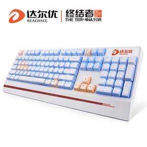 达尔优终结者蓝橙背光带手托电竞游戏机械键盘LOL CF WOW有线键盘