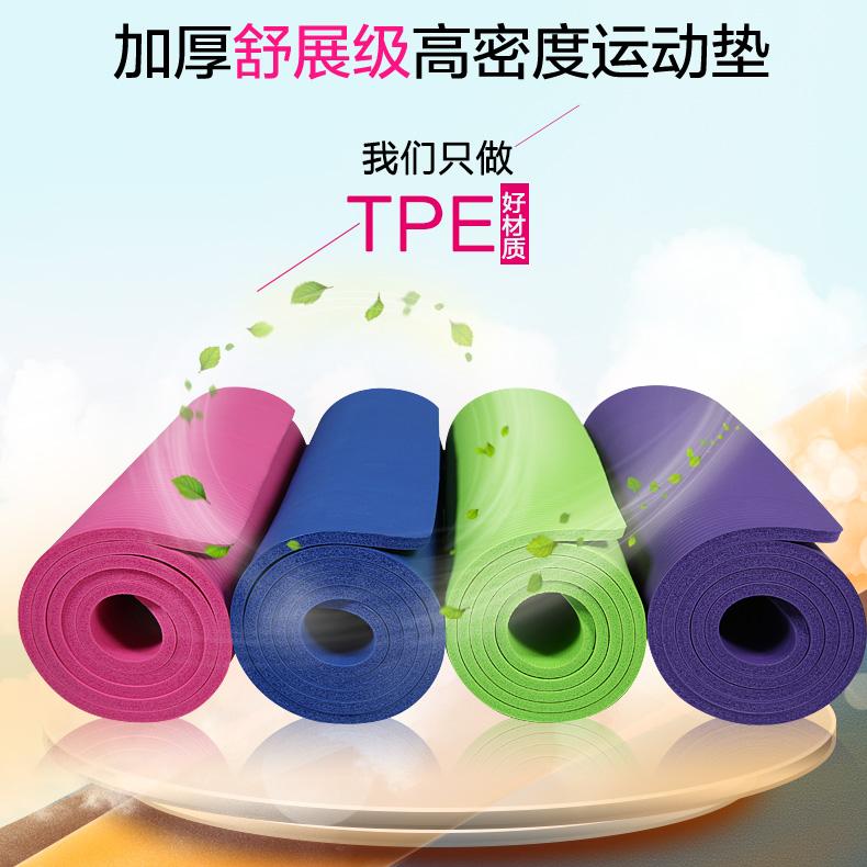 Фитнес площадка ширина коврик для йоги. уплотнённый удлинённый новичок скольжение фитнес одеяло оборудование мужской женщина движение коврик
