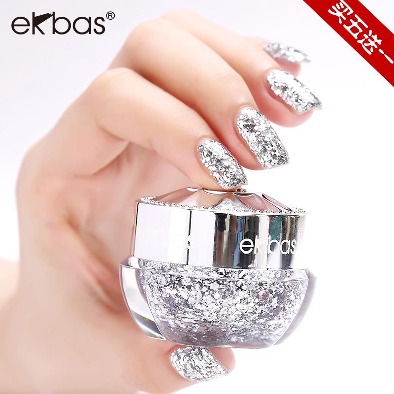 Подлинный гель резиновые ногтей ekbas Лак для ногтей цвет пластика Барби греться блеск клей Лак для ногтей клей съемный 13g