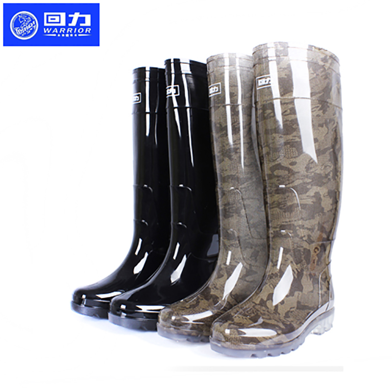 40.00元包邮正品回力男士超高筒防滑防水雨靴