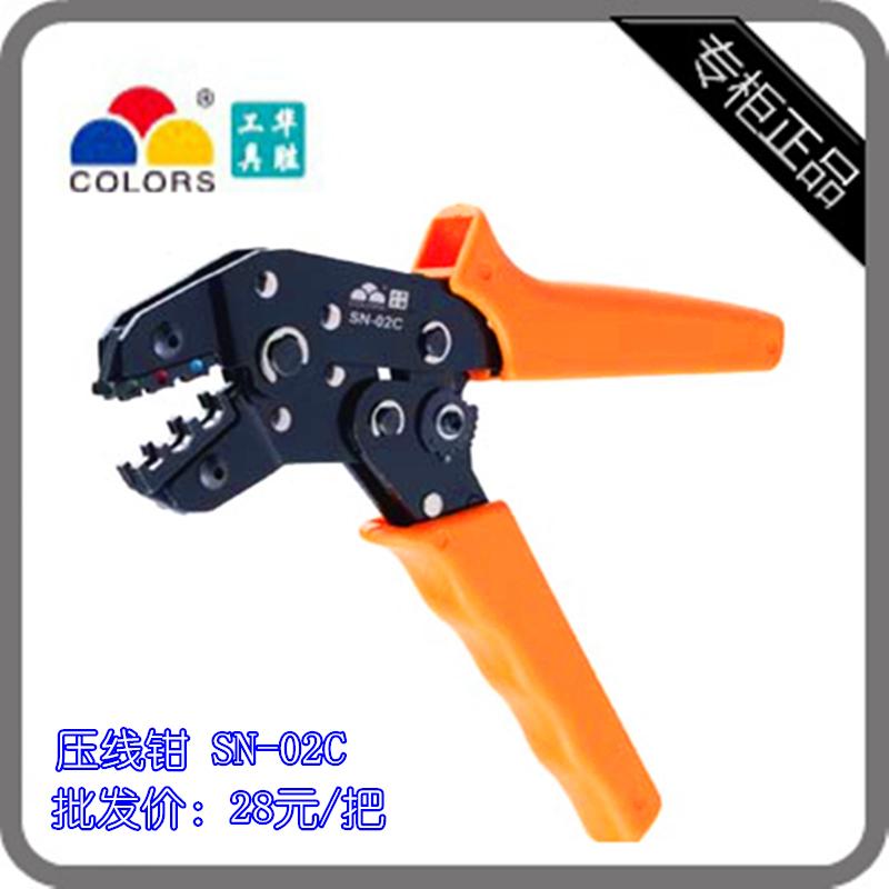 Хуа Шэн инструменты Preinsulated y o опрессовки toggle Обжимные инструменты опрессовки плоскогубцы SN - 02C