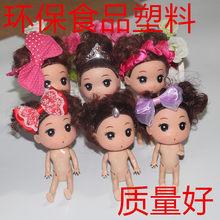 Подарки, сувениры > Сувениры - куклы.