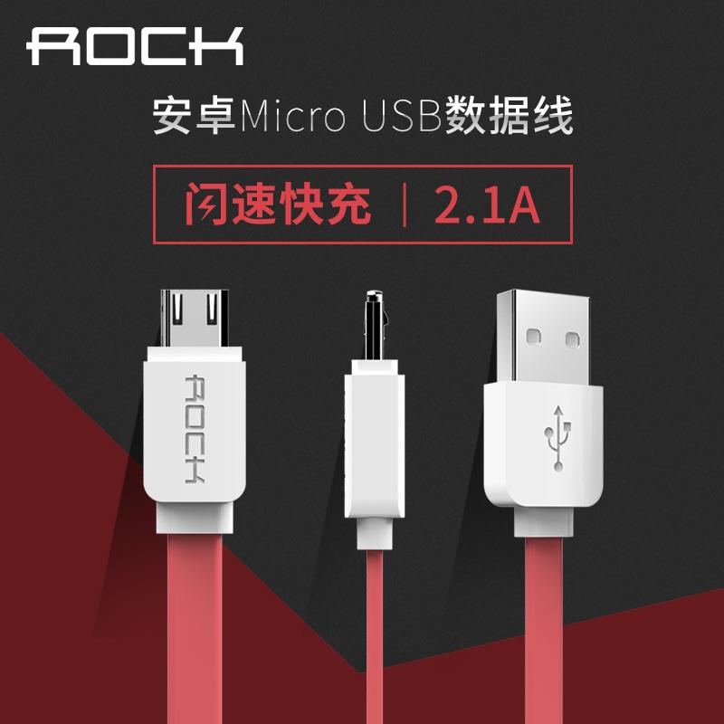 ROCK安卓数据线适用于三星小米华为oppo魅族vivo手机充电器线高速
