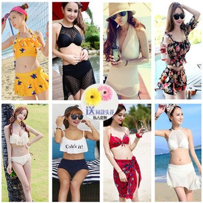 South Korean hot style fashion female supporting them sexy bikini steel l waist fission type hot spring bathing suit
