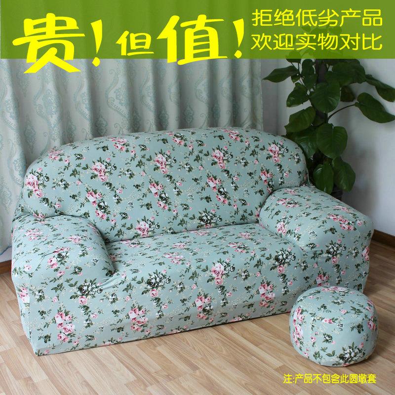 Универсальная крышка диван Slipcover для стрейч осень/зимой Европейский стиль кожаный диван крышка для полного анти-скольжения пастырской