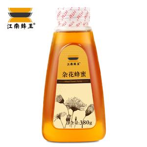 江南蜂王杂花蜂蜜380g 百花蜂蜜 天然蜂蜜 零添加