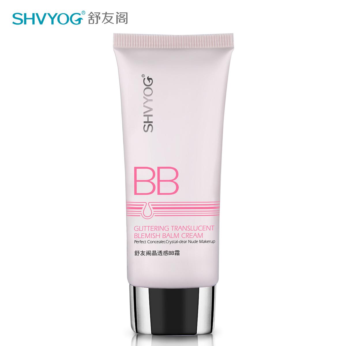 Shvyog Шу Youge кристалл сильный BB крем консилер чистой обнаженной макияж продукты не удовлетворены с возвратом