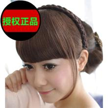 Hk beauty fang wig product Neat bang wig Contact a chip with sideburns neat bang Mini authentic