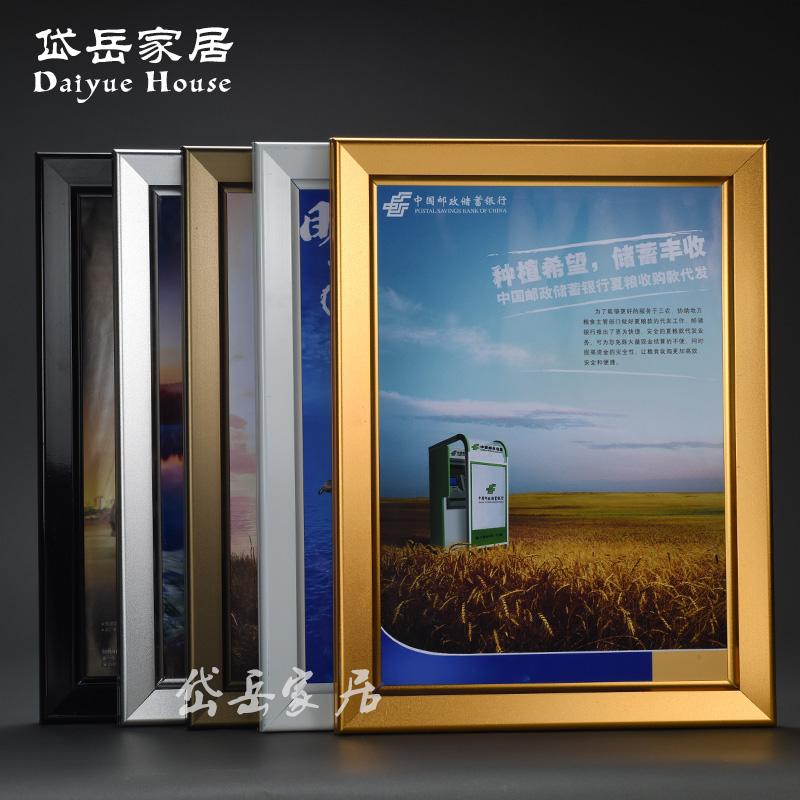 岱嶽4cm前開啟式鋁合金框海報框架電梯廣告相框畫框定製尺寸掛牆