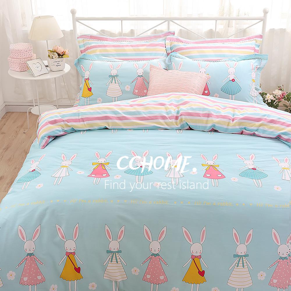 西西之地卡通儿童纯棉床上用品四件套清新全棉三件套床单床笠家纺