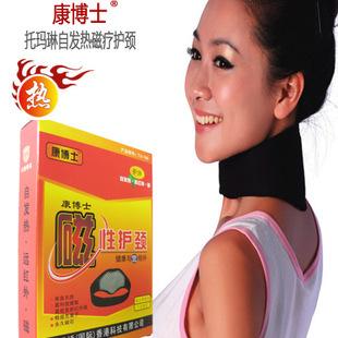 トルマリン発熱首と首の保温保温防寒カバー超薄男女防具