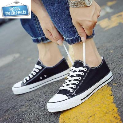 Mens casual shoes casual blue canvas shoes x thin bottom low top casual shoes mens walking shoes grey