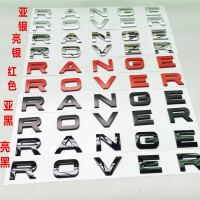 Land rover логотип письмо RANGE ROVER крышка наклейки аврора range rover спортивные версии до английский марка