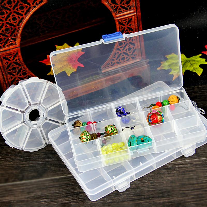 diy手工针线塑料盒子可拆分盒散珠子首饰品配件收纳盒储物分类盒