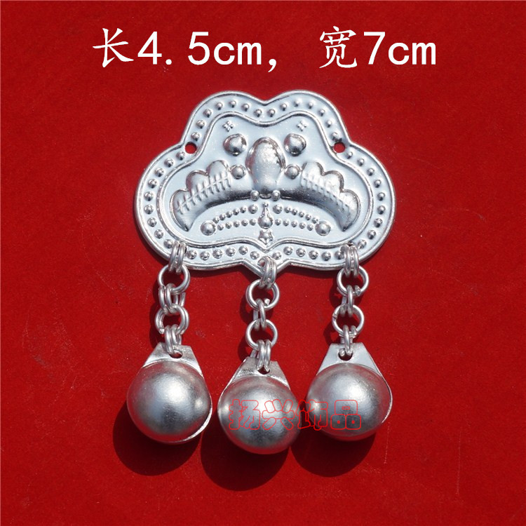 Miao clothing silver jewelry silver piece accessories national clothing accessories Cosplay accessories DIY / 43