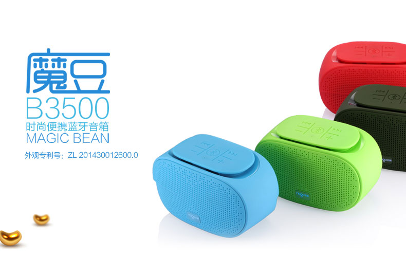 Dimethoate 4.0 wireless outdoor Bluetooth speaker phone call subwoofer portable mini card small stereo HiFi
