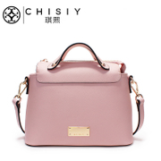 Messenger Bag Handbag shell Pack mini bag fall 2015 the new simple Korean leisure cowhide handbags